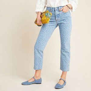 NEW Levi's Wedgie Leopard Ultra High-Rise Jeans 32